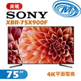 《麥士音響》 SONY索尼 75吋 2018 4K美規電視 75X900F