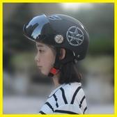 機車帽 機車頭盔男電動車頭盔女雙鏡片防曬安全帽 晟鵬國際貿易