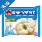 義美花枝魚丸430g【愛買冷凍】