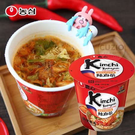韓國 農心 韓國泡菜杯麵 75g 辣白菜 泡菜麵 杯麵 消夜