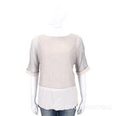 FABIANA FILIPPI 裸灰色網狀拼接絲質假兩件式短袖上衣 1620193-06