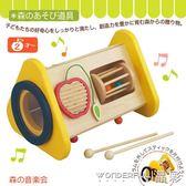 兒童手敲琴 日本多功能兒童打擊樂器八音手敲琴玩具嬰兒禮物  晶彩生活