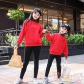 親子裝假兩件兒童衛衣純棉高領加絨母女裝【聚可愛】