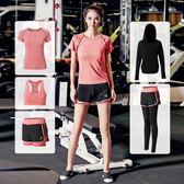 【全館】現折200春夏新款瑜伽服套裝女運動健身房晨跑步服寬鬆速干衣顯瘦
