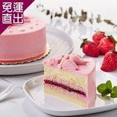 預購卡茲尼 法式草莓馬茲卡邦慕斯蛋糕(6吋)【免運直出】
