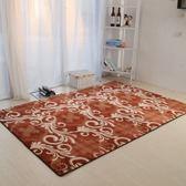 地毯 珊瑚絨加厚客廳茶幾 臥室床邊榻榻米 長方家用公主粉定做滿鋪