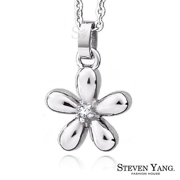 珠寶白鋼飾「可愛雛菊」鋼項鍊 不易掉鑽 小資女孩 附鋼鍊 畢業禮物 STEVEN YANG