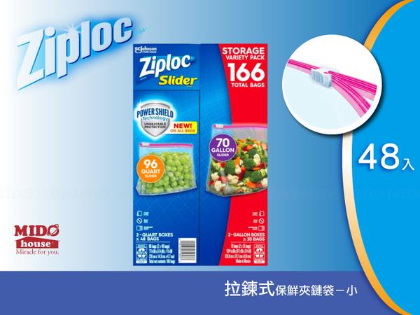 Ziploc 拉鍊式保鮮夾鏈袋(小) 48入《Midohouse》