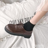 娃娃鞋日系小皮鞋女JK2019秋新款基礎韓版百搭學生英倫風復古圓頭娃娃鞋 聖誕交換禮物