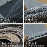 卡比特歐式純色地毯簡約家用入戶臥室絨面防滑門墊加厚長毛小地毯【櫻花本鋪】