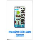 [ 機殼喵喵 ] HTC Butterfly S 901e 蝴蝶S 手機殼 透明外殼 搖滾音樂