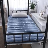 學生宿舍床墊單人軟床墊加厚上下鋪床褥子榻榻米學生床墊 微愛家居