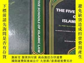 二手書博民逛書店【英文原版】the罕見five schools of islamic lawY243908 Muhammad