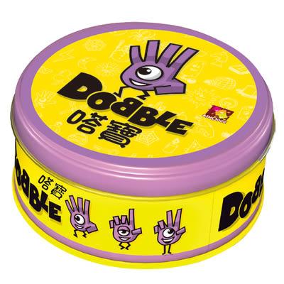 【新天鵝堡】DOBBLE/Spot it 嗒寶/哆寶 -中文正版桌遊 《德國反應益智遊戲》中壢可樂農莊