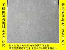 二手書博民逛書店李氏英語修詞作文合編罕見民國精裝版Y240418 李登輝 商務印