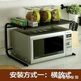 微波爐置物架2層廚房大眾收納架掛架不銹鋼瀝水冰箱廚房置物架 QQ5544『樂愛居家館』