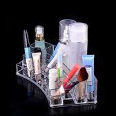 化妝品多格收納盒 桌面收納盒 亞克力水晶收納盒口紅座《小師妹》jk85