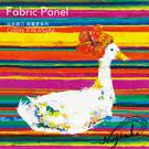 動物 無框畫 油畫 複製畫 木框 畫布 掛畫 居家裝飾 壁飾 鄉村風 牆飾【鵝】