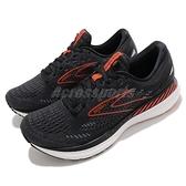 BROOKS 慢跑鞋 Glycerin GTS 19 黑 紅 男鞋 跑步 路跑 緩震 運動鞋 【ACS】 1103571D075