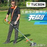 割草機鋰電無刷充電式電動背負收割機家用打草機草坪機園林除草機 igo220v全館免運