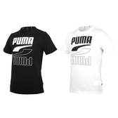 PUMA 男基本系列短袖T恤(亞規 純棉 Rebel 休閒上衣 慢跑 免運 ≡排汗專家≡