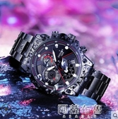 手錶 新款手錶男士機械錶全自動潮流學生防水電子運動霸氣瑞士男錶 阿薩布魯