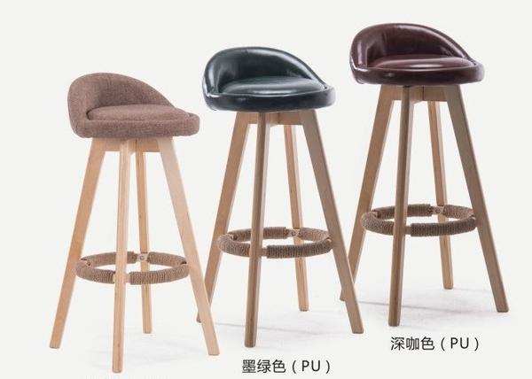 【南洋風休閒傢俱】吧台椅系列-美式鄉村吧台椅 復古實木吧台椅 布藝吧椅 PU皮吧椅 適咖啡屋