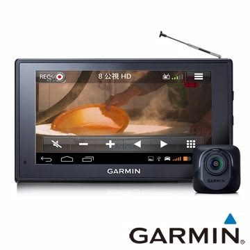 GARMIN nuvi 4695R PLUS 6吋Wi-Fi多媒體電視衛星導航