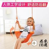 兒童鞦韆室內外家用小孩蕩鞦韆戶外吊椅繩網座椅【君來佳選】