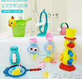 洗澡玩具 寶寶洗澡玩具玩水轉轉樂花灑兒童嬰兒浴室戲水玩具1-3歲女孩男孩igo 寶貝計畫