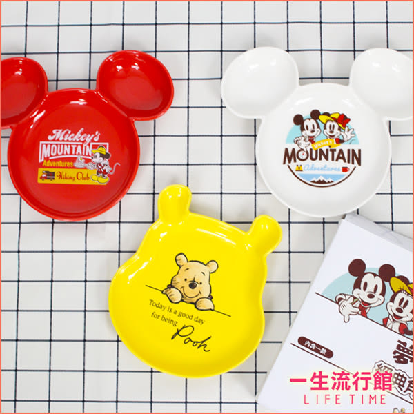 《限量》7-11集點 迪士尼 米奇米妮 小熊維尼 正版 經典造型餐盤 陶瓷 餐具 盤子 B05851