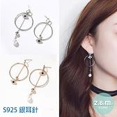 耳環 不對稱長款圓圈耳環 A3133