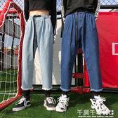 牛仔褲 韓版ulzzang原宿寬鬆直筒8分褲情侶簡約百搭休閒毛邊牛仔褲男女潮 夢幻衣都
