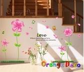 壁貼【橘果設計】花舞 DIY組合壁貼/牆貼/壁紙/客廳臥室浴室幼稚園室內設計裝潢