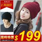 惡南宅急店【0092G】2用款 可當毛帽...