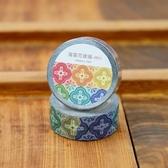 海棠壓花玻璃紙膠帶-mix【老屋顏工作室】