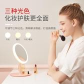 特賣化妝鏡 米選led化妝鏡帶燈補光宿舍臺式梳妝鏡女折疊網紅隨身便攜小鏡子