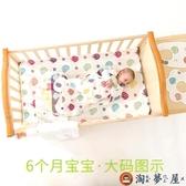 夏季睡袋嬰兒紗布背心薄款新生兒初生寶寶兒童防踢被【淘夢屋】