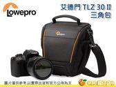 LOWEPRO 羅普 艾德門 Adventura TLZ 30 II 三角包 微單眼 1機1鏡 相機包 槍包 槍袋 公司貨