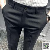 西褲 冬季西褲男修身褲子男韓版潮流九分男士休閒褲黑色百搭小腳 一件免運