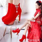 婚鞋女紅色高跟鞋粗跟冬季短靴新娘鞋防水台結婚鞋子婚靴  探索先鋒