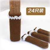 桌腳套 耐磨椅子腳套雙層針織凳子腿保護套桌椅實木地板防磨靜音墊椅角套