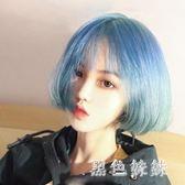 假髮女短髮bobo頭氣質修臉波波時尚帥氣藍色直髮空氣劉海COS網紅 qf9640【黑色妹妹】