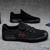 防臭透氣男士網面鞋2020夏季新款運動跑步鞋夏天低幫百搭休閒板鞋 FX8058 【野之旅】