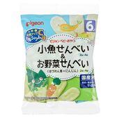 貝親 PIGEON 小魚仙貝&菠菜紅蘿蔔仙貝