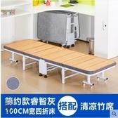 折疊床 折疊床單人家用午睡躺椅成人辦公室午休便攜多功能簡易四折行軍床 城市科技DF