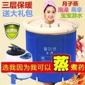 泡澡可折疊浴桶家用桑拿浴箱家庭汗蒸房蒸汽熏蒸機汗蒸箱兩用 熊熊物語