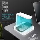 消殺博士紫外線手機消毒器無線充消毒器手機家用消毒盒 果果輕時尚