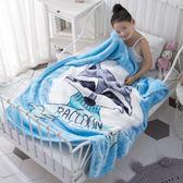 毛毯 嬰兒小毯子兒童毛毯雙層加厚冬季小孩寶寶小被子幼稚園珊瑚絨蓋毯【小天使】
