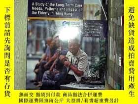 二手書博民逛書店A罕見study of the long-term care n